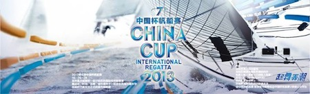 China Cup International Regatta