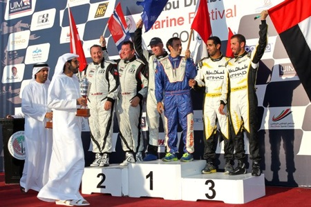 Grand Prix de Abu Dhabi 1