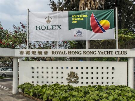 Rolex China Sea Race