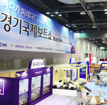 Boat Show Corea
