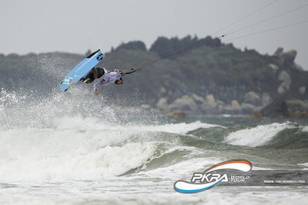 Copa Mundial de Kiteboarding de Pingtan