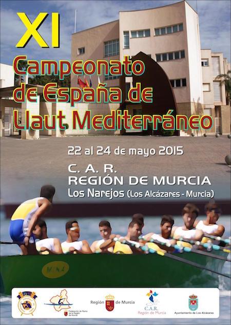Cartel Camp España llaut mediterraneo