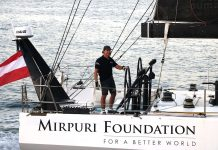 Fundación Mirpuri